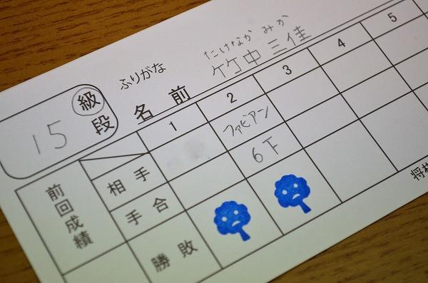 shoginomori_02.jpg
