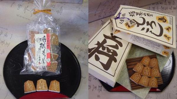 shogiokashi_04.jpg