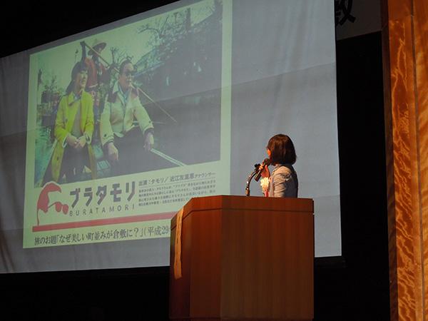 shogisummit2017_03.JPG