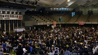 東京武道館での熱き戦い!2000人が集まる将棋イベントをご存知ですか?