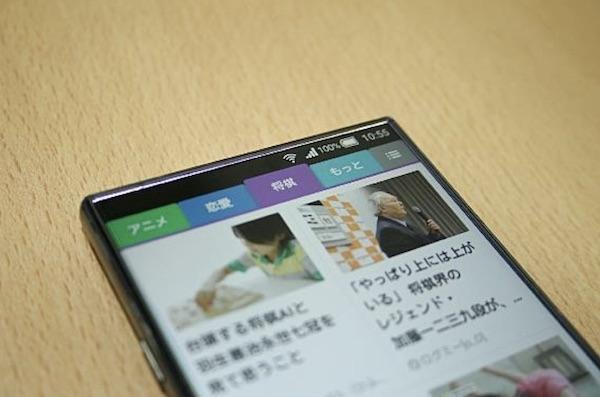 smartnews_09.jpg