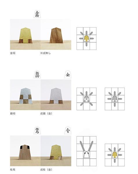 taimeikoma_03.jpg