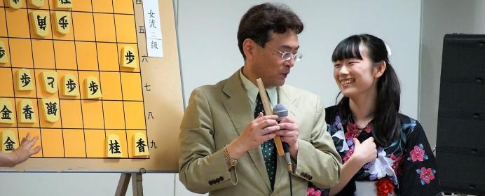 塚田九段の弟子は、攻めっ気100%?藤森四段と娘の塚田女流2級、塚田一門をご紹介!