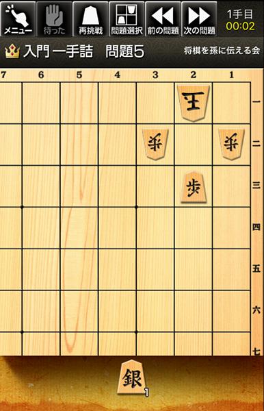 tsumeshogi_02.png
