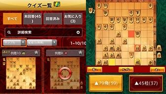 あなたのためだけに作られた次の一手問題、将棋ウォーズの新機能「棋神クイズ」とは?