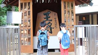 対局見学から、将棋の歴史まで。高野秀行六段による夏休み自由研究ワークショップがすごい!