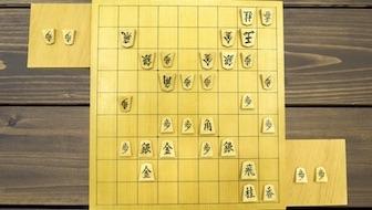 矢倉の攻略のコツをご紹介。歩を二枚持ったら▲3四歩を考えてみよう