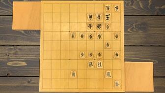 6八角の利きを生かす!▲3四歩と突いてどんどん攻めよう!【矢倉の崩し方】