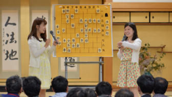着物姿の女流棋士の○○に注目しよう!山口絵美菜女流1級が語る、将棋イベントのススメ。