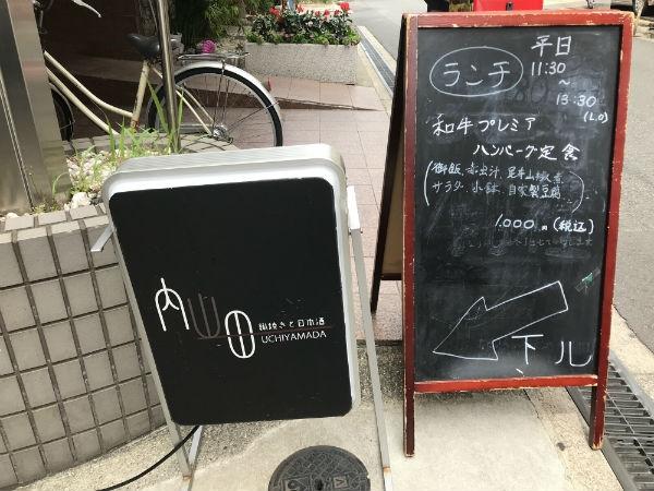 yamaguchi_shokureport02.jpg