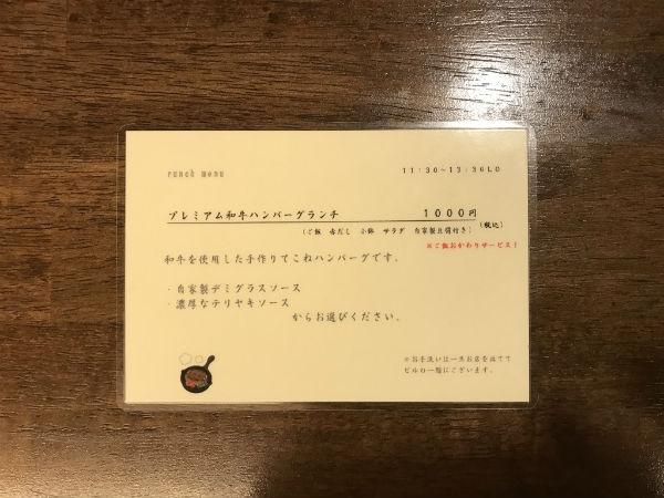 yamaguchi_shokureport05.jpg