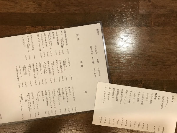 yamaguchi_shokureport07.jpg