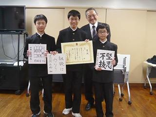 第2回ねりまさんさん将棋団体戦_06
