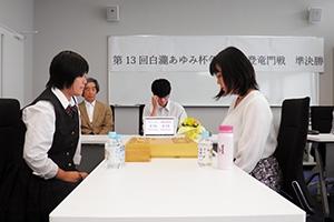 13shirataki20190914-1.jpg