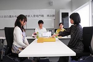 13shirataki20190914-2.jpg