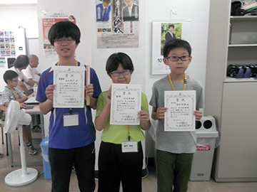 第19回新宿ジュニア将棋大会入賞者