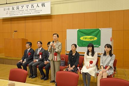 第50期女流アマ名人戦開催報告_03