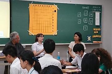 学校教育レポート_01