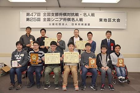 第47回支部団体戦入賞チーム