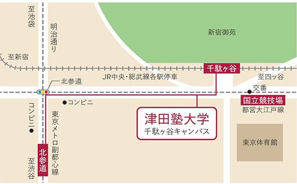 津田塾大学地図