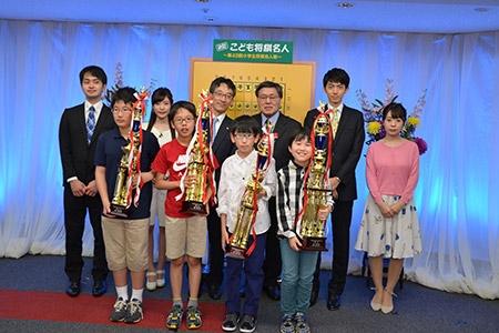 第43回さなる杯小学生将棋名人戦〈決勝大会〉記念写真