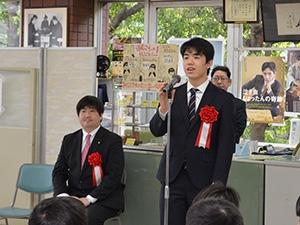 藤井聡太七段から激励の挨拶
