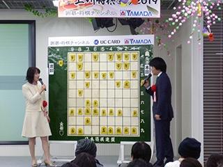 第9回上州将棋祭りの模様_05