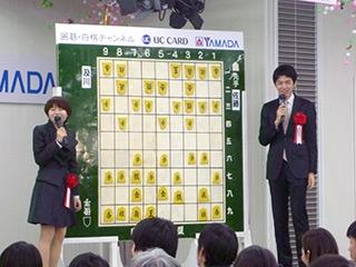 第9回上州将棋祭りの模様_10