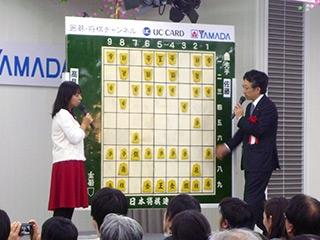 第9回上州将棋祭りの模様_13