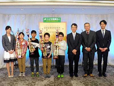 第44回さなる杯小学生将棋名人戦〈決勝大会〉記念写真
