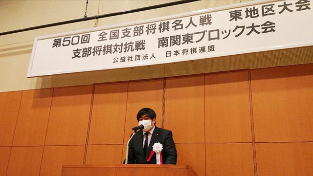 開会の挨拶は鈴木大介九段(将棋連盟常務理事)