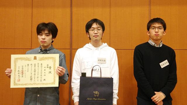 決勝戦を2対1で勝利した成東支部(千葉県)が優勝。