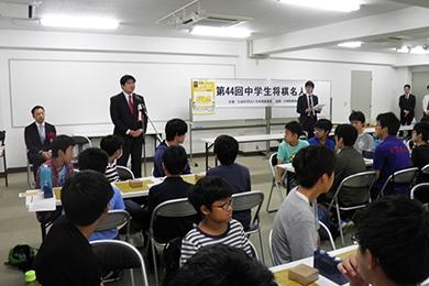 43cyuigakumeijin-1.jpg