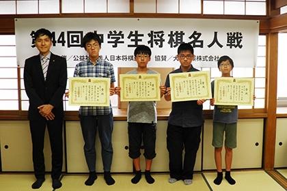 43cyuigakumeijin-10.jpg