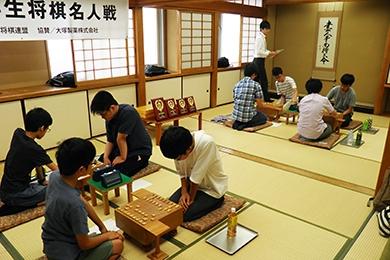 43cyuigakumeijin-4.jpg