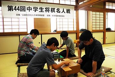 43cyuigakumeijin-5.jpg