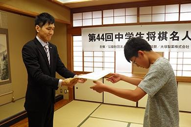 43cyuigakumeijin-9.jpg