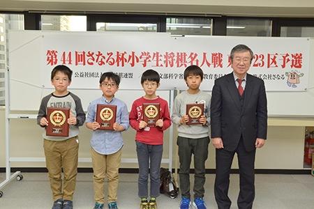 第44回さなる杯小学生名人戦・東京23区予選_11