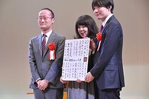 第44回「将棋の日in天童」開催報告_24