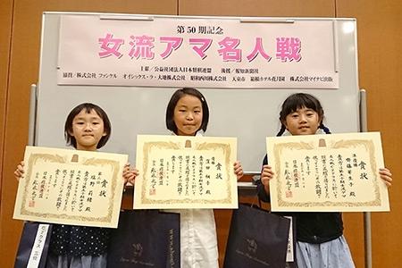 第50期女流アマ名人戦_05