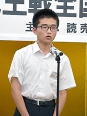 第31回アマチュア竜王戦開催報告_06