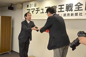 第31回アマチュア竜王戦開催報告_20