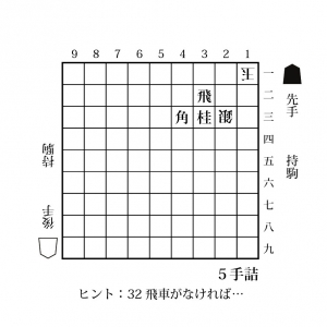 showanishikawa詰将棋2.jpg