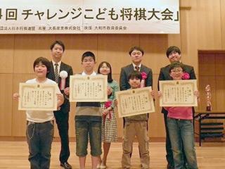 第4回チャレンジこども将棋大会_07