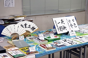 西日本豪雨災害チャリティーイベント_32