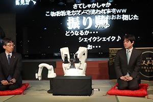 第3期叡王戦発表会_01