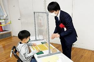 第9回新宿区小学生-4.jpg