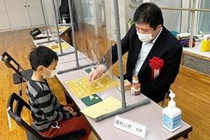 第9回新宿区小学生-3.jpg