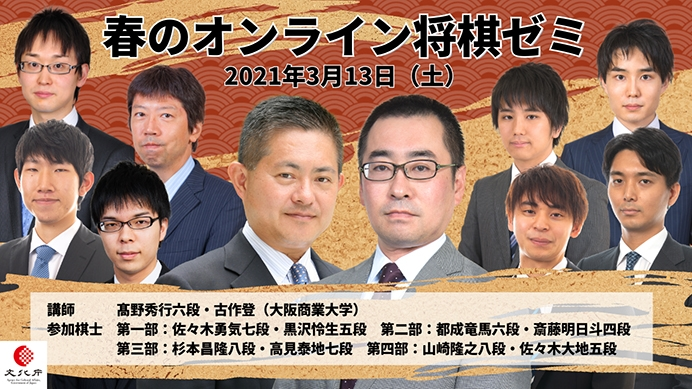 online2021-03-09.jpg