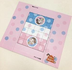 fujiya-3-1.jpg
